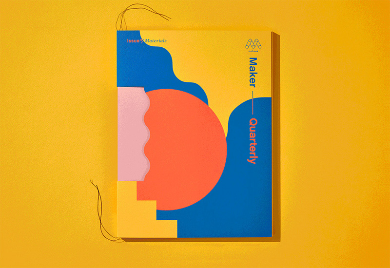 绚烂色彩!商业季刊宣传设计