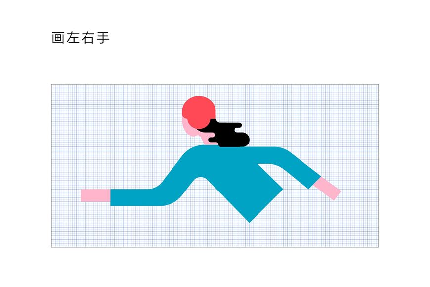 AI+PS教程!扁平滑轮少女风格插画