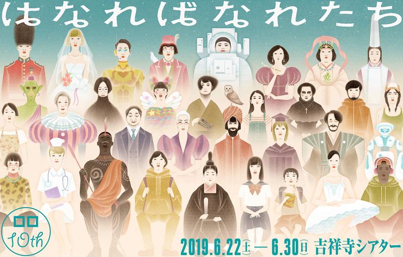 日本画廊插画海报设计