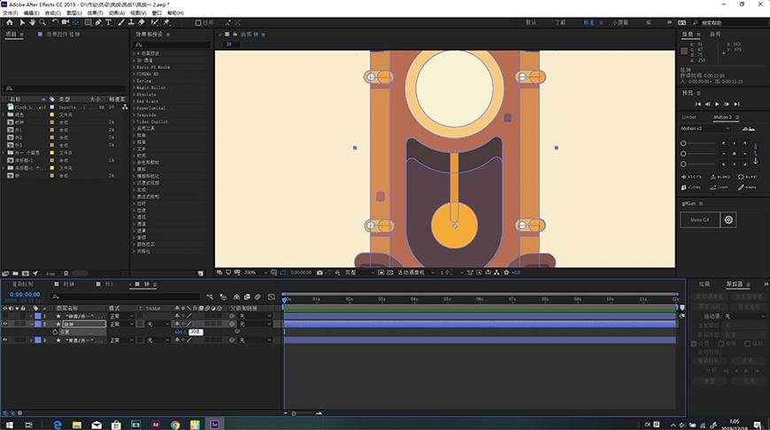 AI+AE教程!魔性的循环时钟小动画