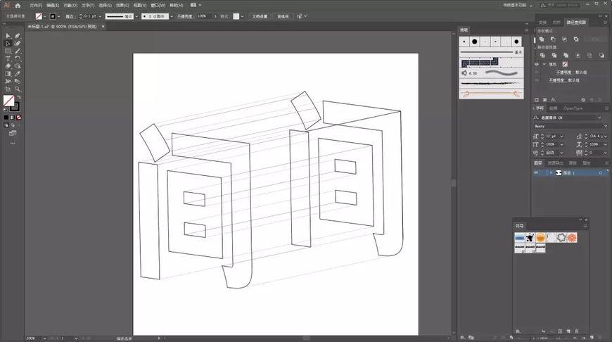 AI教程!3步get空间线条字体设计