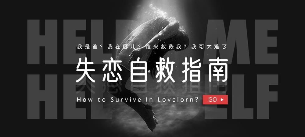 火热下载!优设第2款免费商用中文字体「优设好身体」来了!