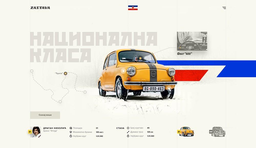 酷炫!18个实用风格的汽车Banner设计