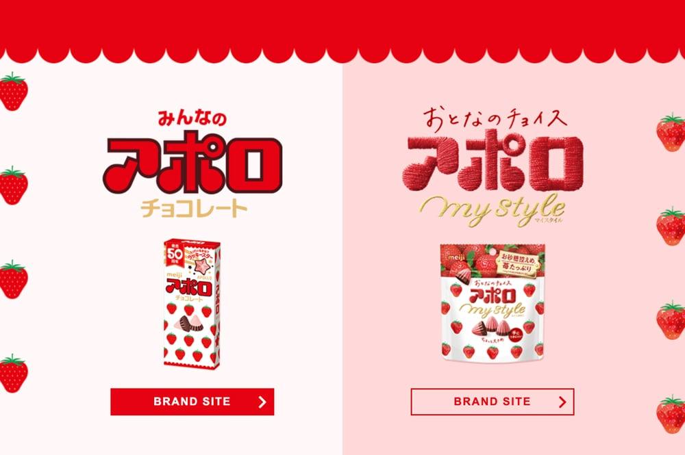 产品至上!16个明治品牌Banner设计