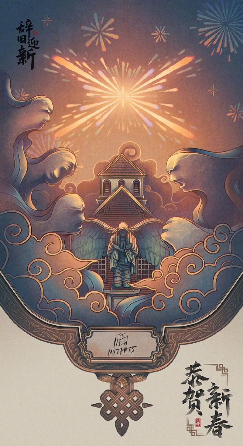 12款迪士尼中国风拜年海报 