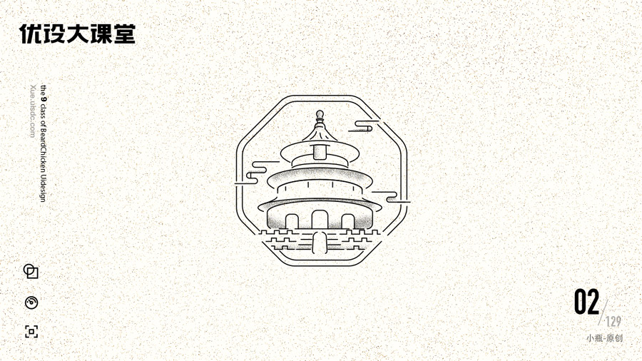26种简约线性插画的表现形式