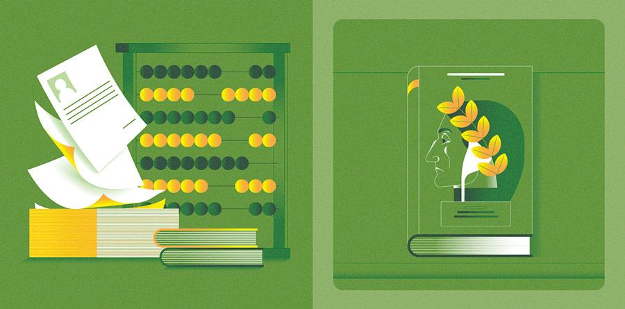 简洁直观的页面插画应该如何设计?