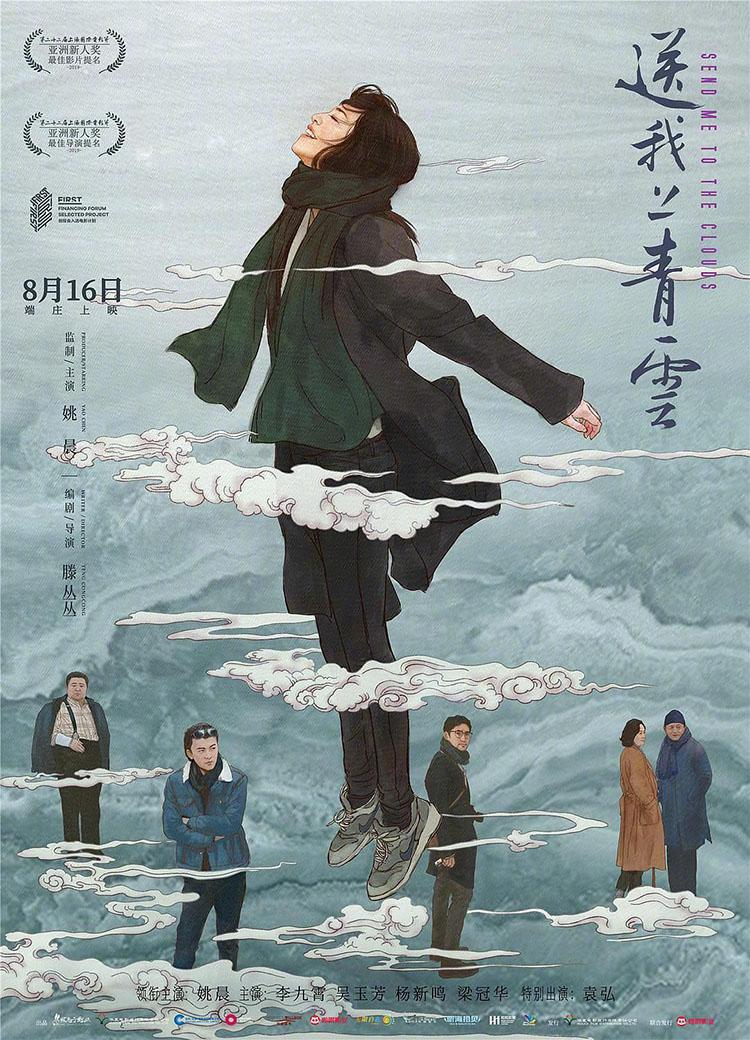 十几张惊艳的电影海报