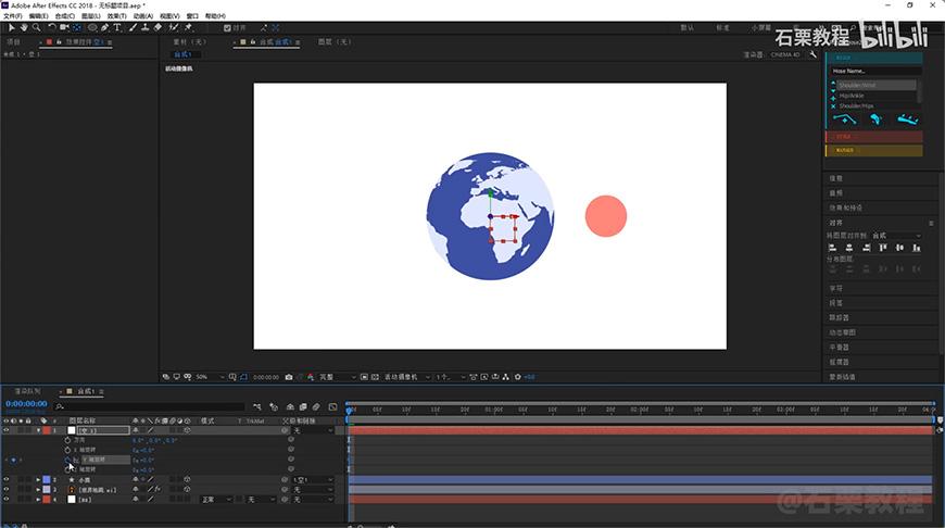 AE教程!轻松学会3D行星环绕动画