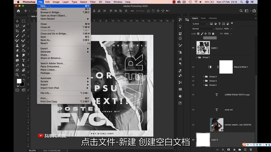 PS教程!设计撕纸风格封面!(含素材图片和源文件下载)