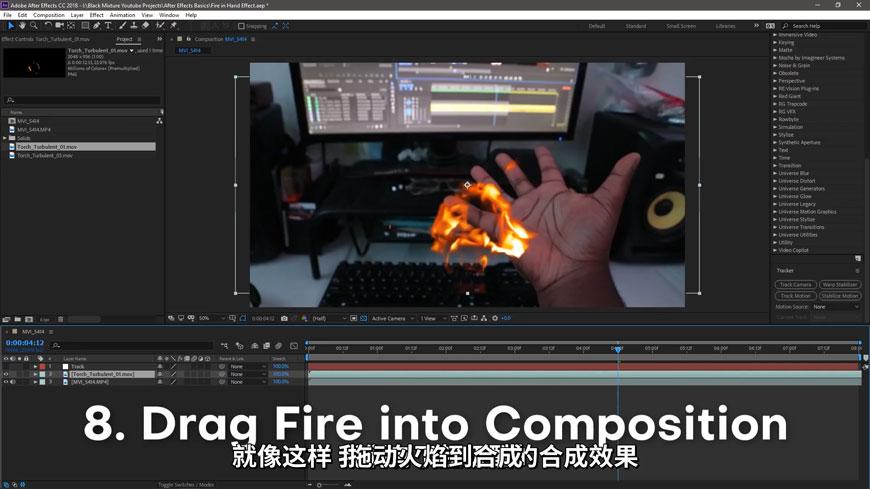 AE教程!有趣的掌心火焰特效!