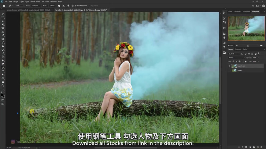 PS教程!合成发光蝴蝶环绕美女场景!(含素材图片下载)