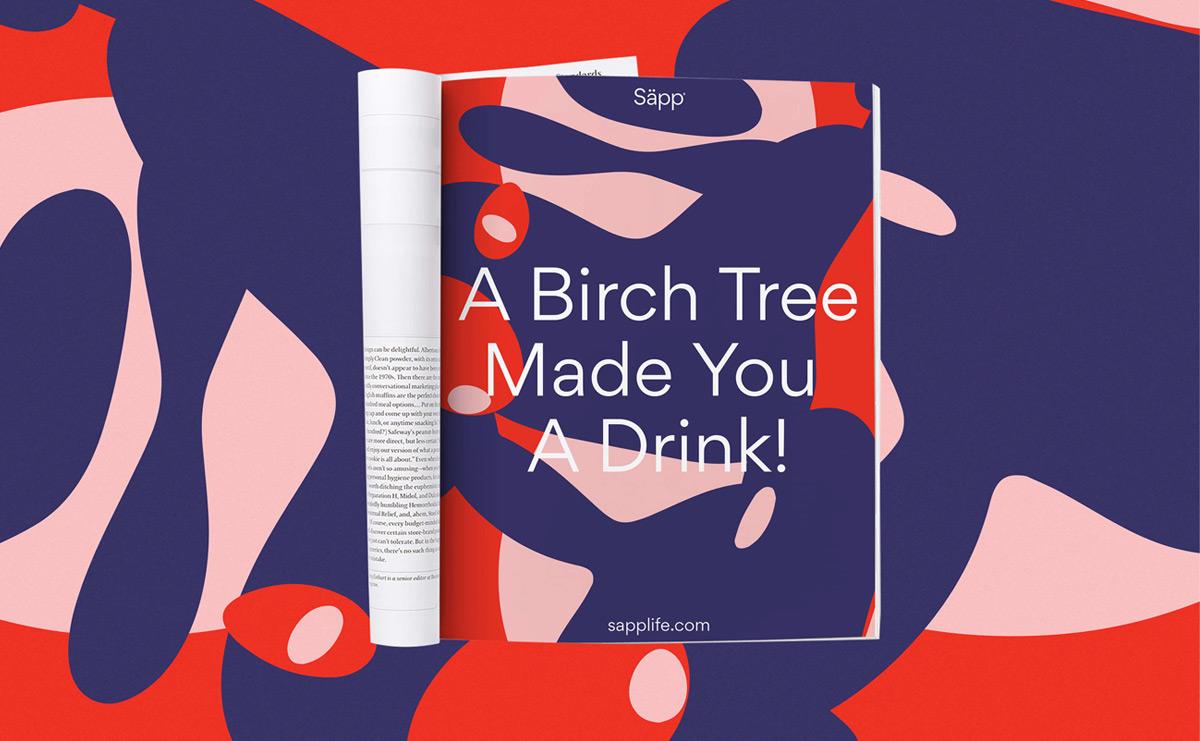 色彩插画!饮品包装设计