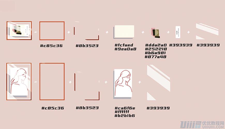 AI教程!扁平风格温馨室内插画
