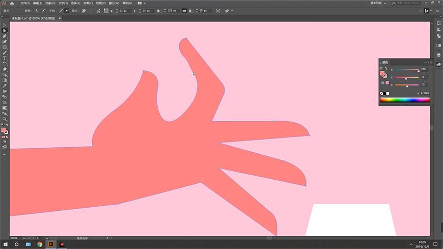 AI教程!手形字母肌理感扁平插画