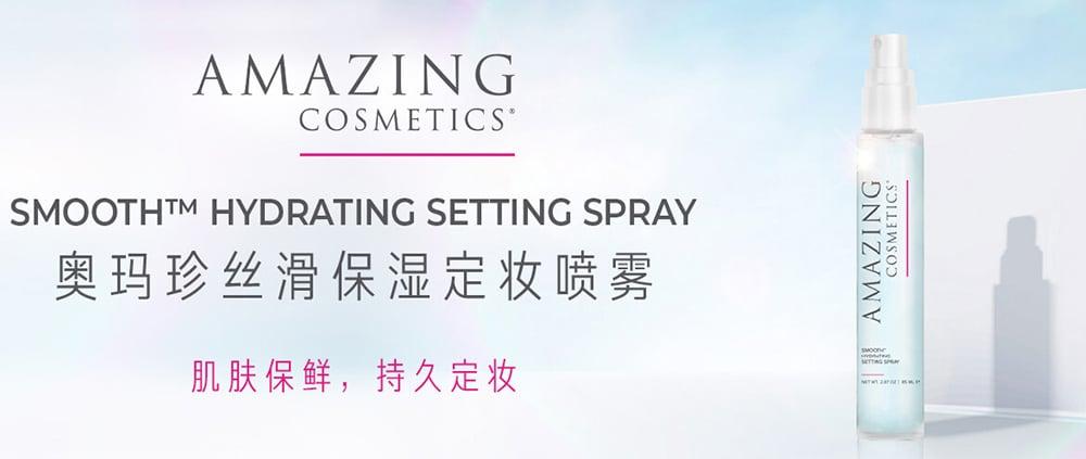 高级!国际品牌美妆产品Banner的极简设计
