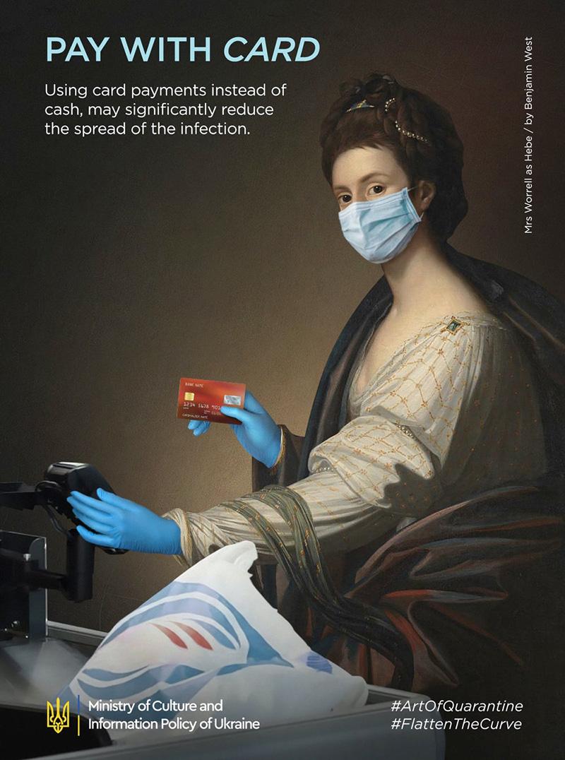 乌克兰的防疫宣传!当世界名画纷纷戴上口罩