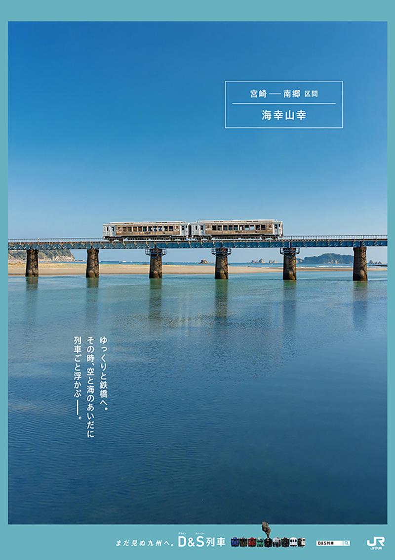美好静谧!20款第68届日本观光海报大赛