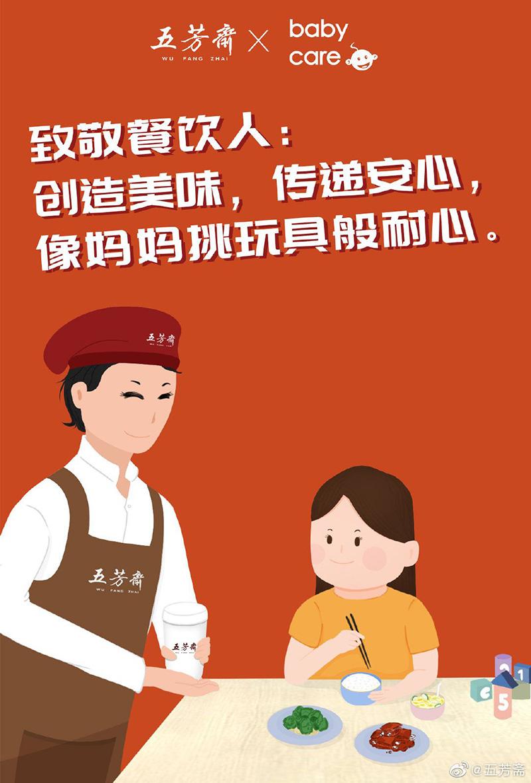 40款「五一劳动节」主题海报来袭!