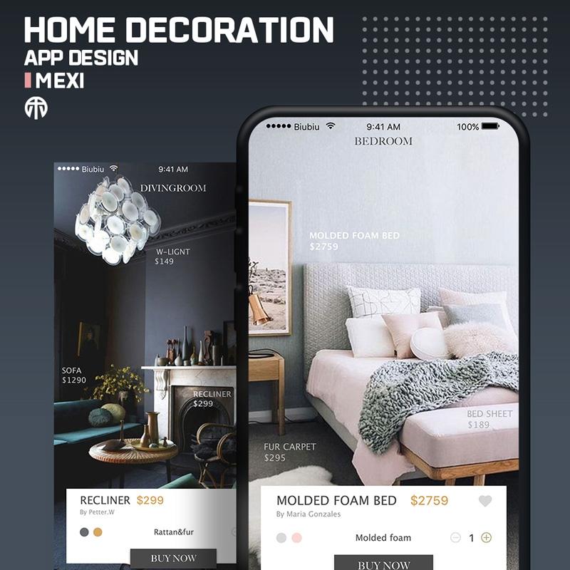 常见的电商页面如何设计?