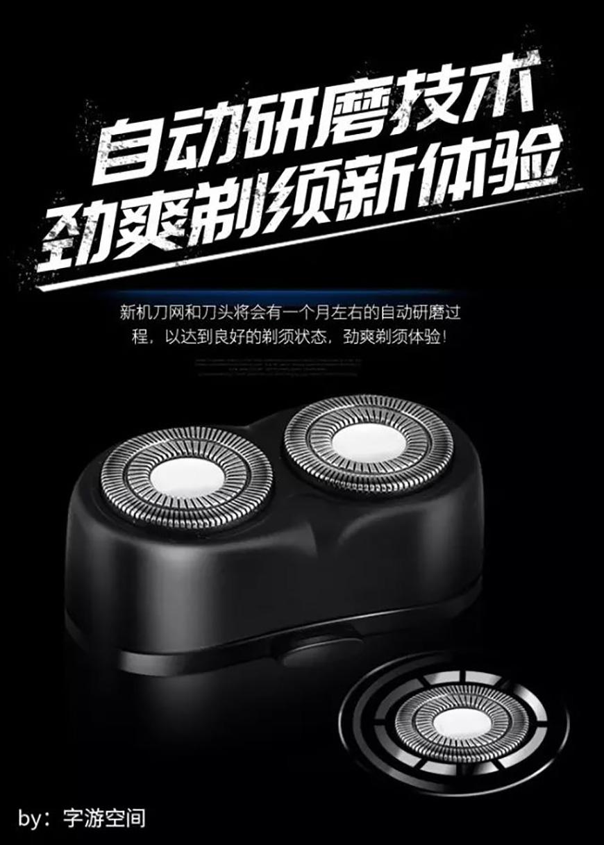 免费字体下载!扁平又现代的中文标题字-庞门正道标题体