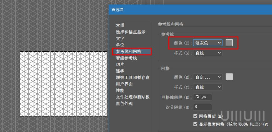 AI教程!手把手教你绘制2.5D室内场景插画