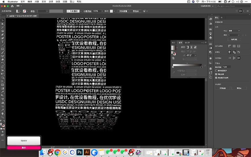 AI教程!5分钟搞定3D立体字效