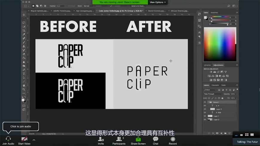 Futur学院!改善LOGO设计的3个小技巧!
