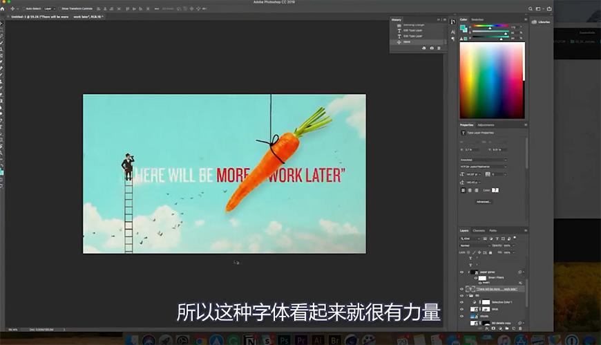 Futur学院!拼贴海报设计过程大揭秘!