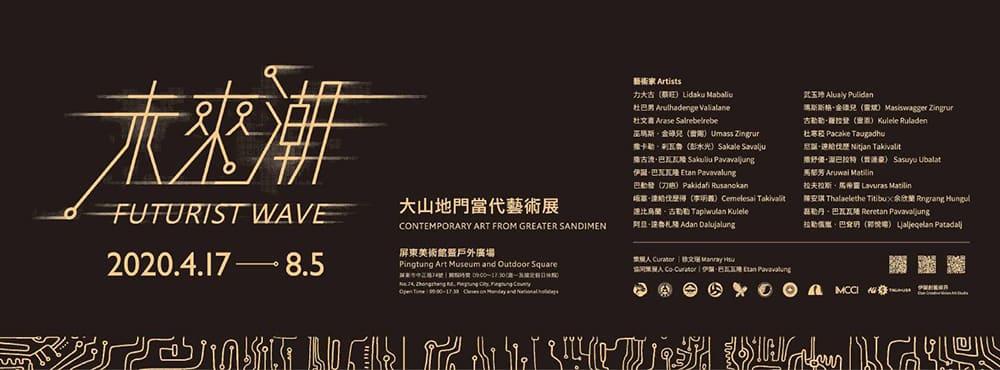 提高审美必备的展览Banner设计!
