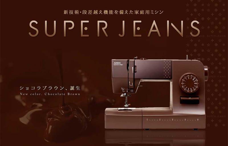 18个日本电器产品Banner设计!