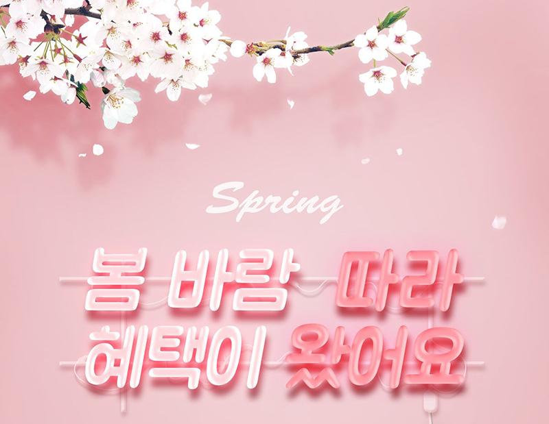 花朵在Banner设计中的装饰作用!