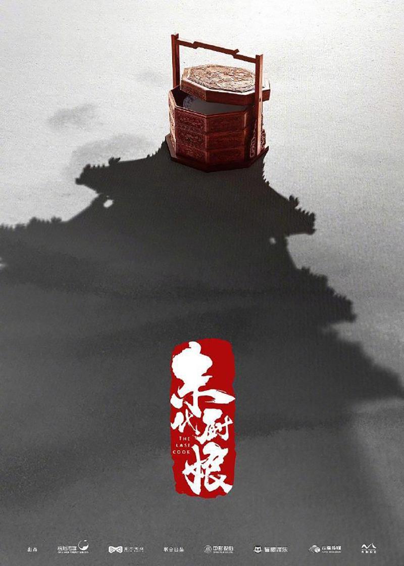 获奖无数!12款黄海老师的电影海报作品