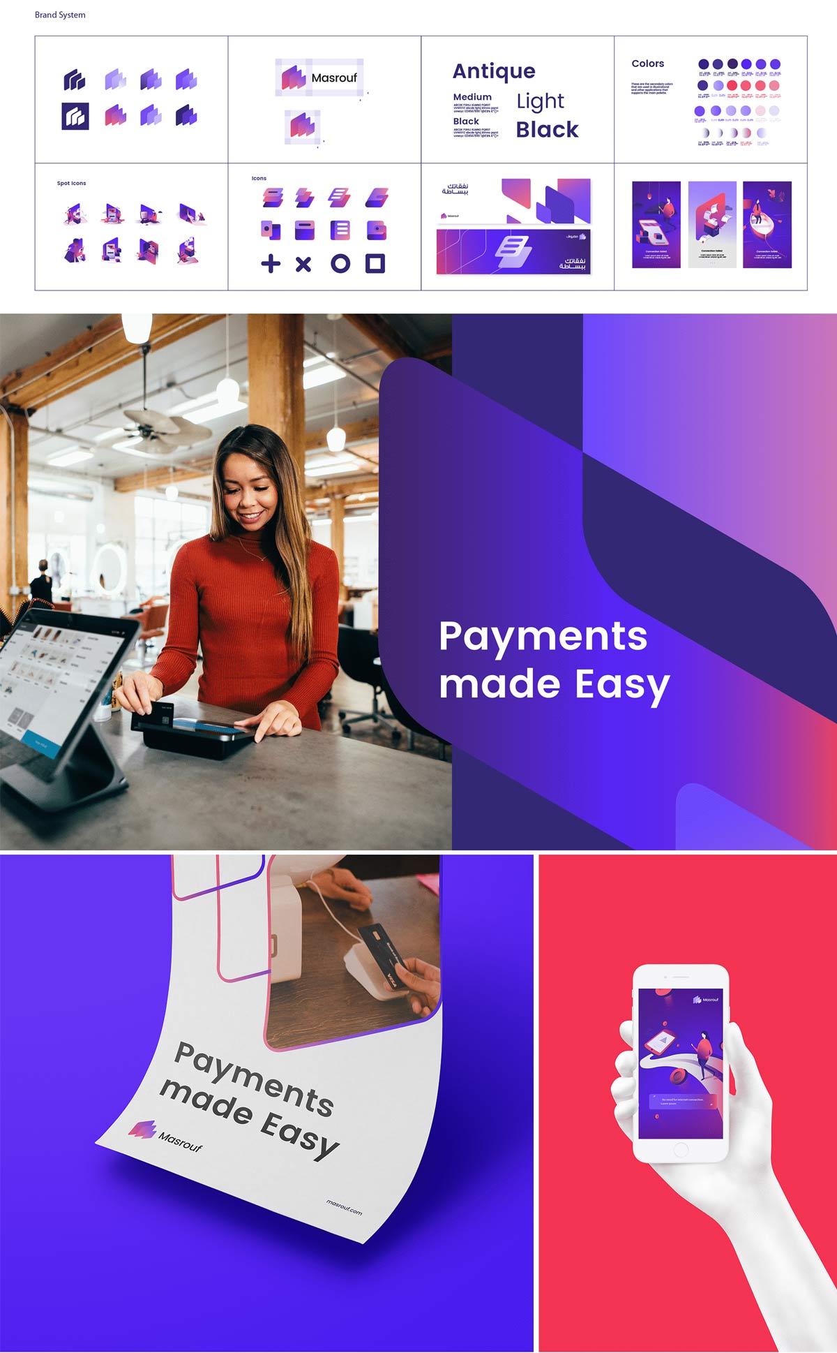 炫酷紫色!财务APP应用程序品牌VI设计