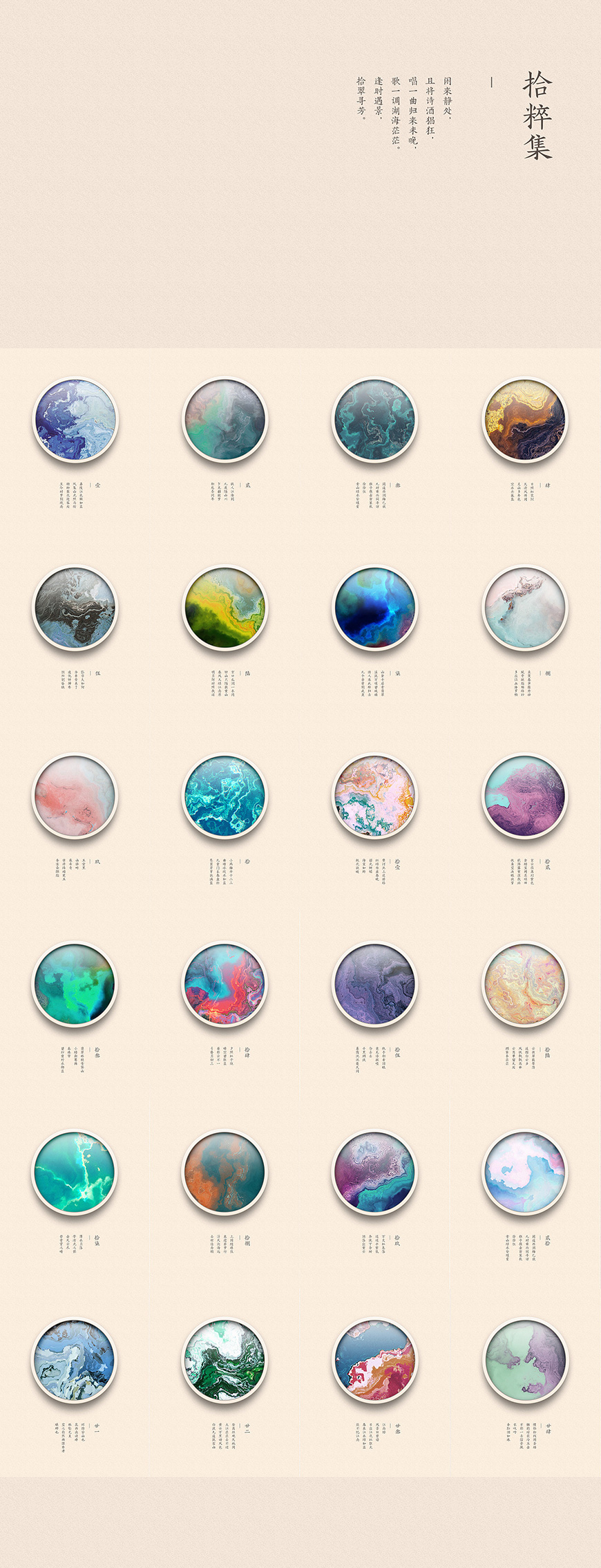 AE教程!教你5分钟搞定惊艳的颜料风格艺术