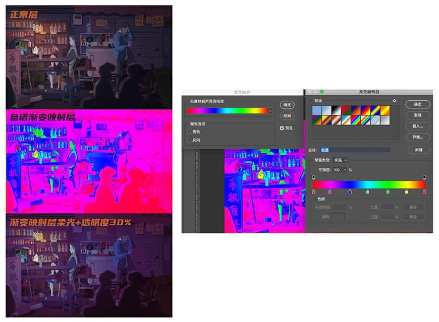 实用有奇效!7个相见恨晚的板绘技巧,提升80%画画效率!