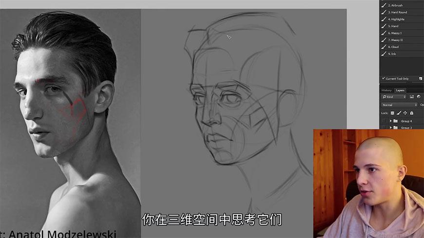 手绘讲解!教你多角度绘制男性肖像!