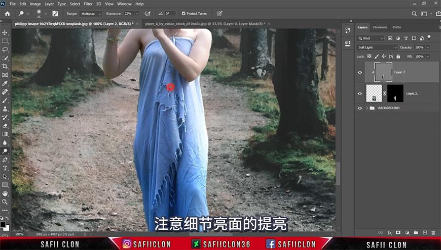 PS教程!梦幻森林童话场景合成!(含素材下载)