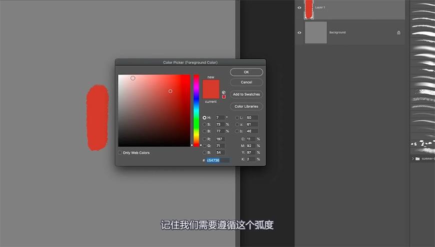 Futur学院!用一种颜色延展出百搭调色板!
