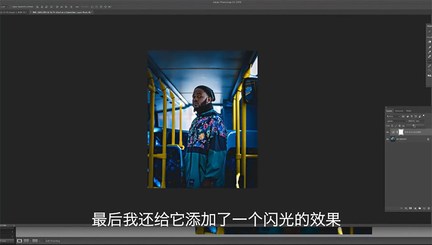 LR调色!如何给摄影作品提升质感?