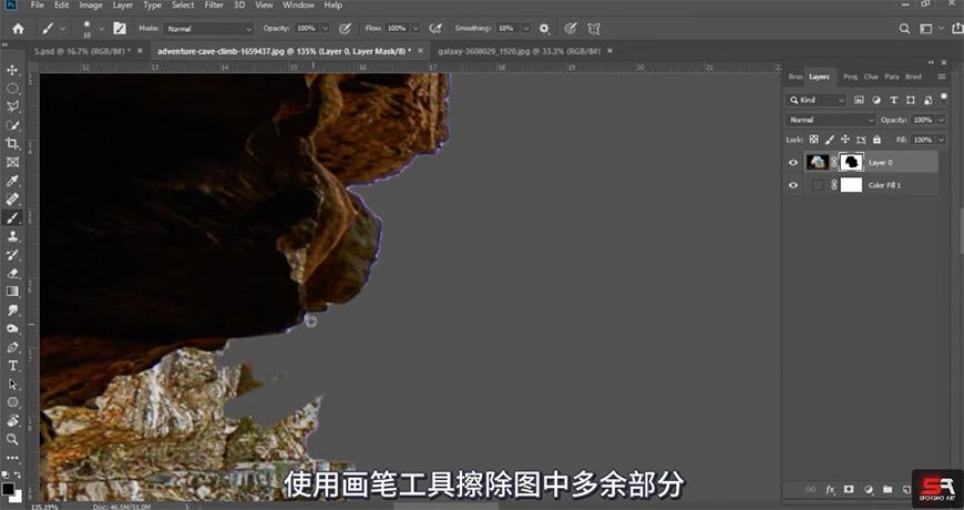 PS教程!静坐洞穴中仰望星空科幻场景合成!(含素材下载)
