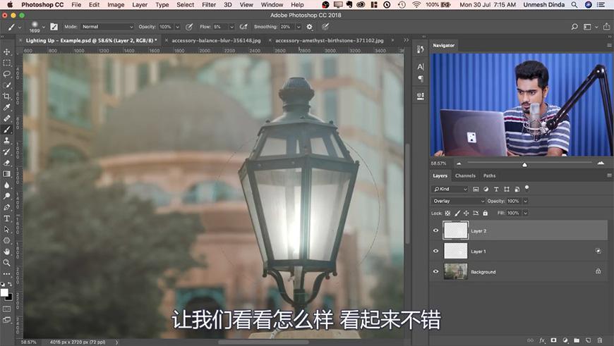 PS技巧!给图片添加发光效果的小技巧(含素材下载)