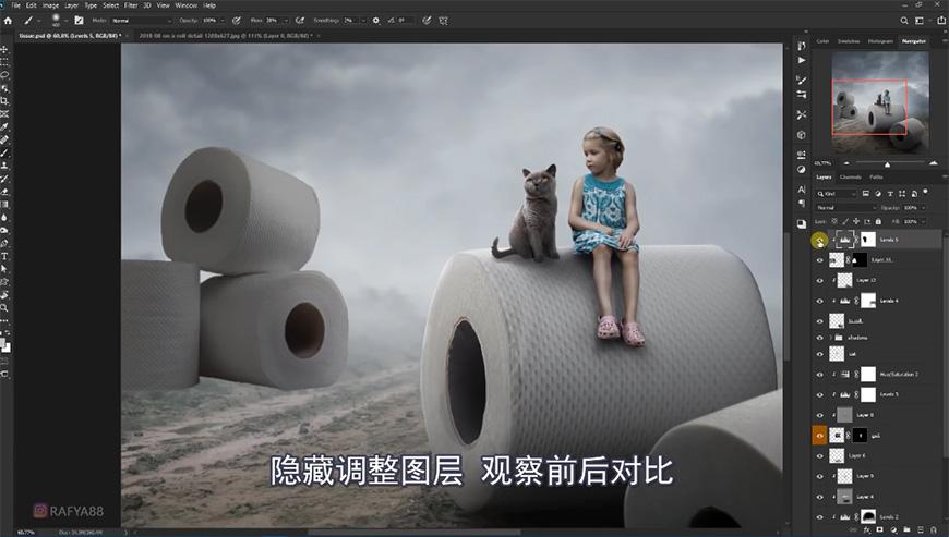 PS教程!荒野中的猫和少女奇幻场景合成!(含素材下载)