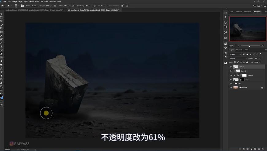 PS教程!少女与棕熊奇幻场景合成(含素材下载)