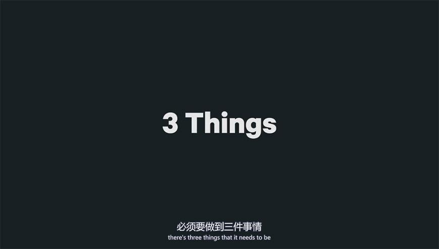 Futur学院!设计LOGO最重要的三件事情!