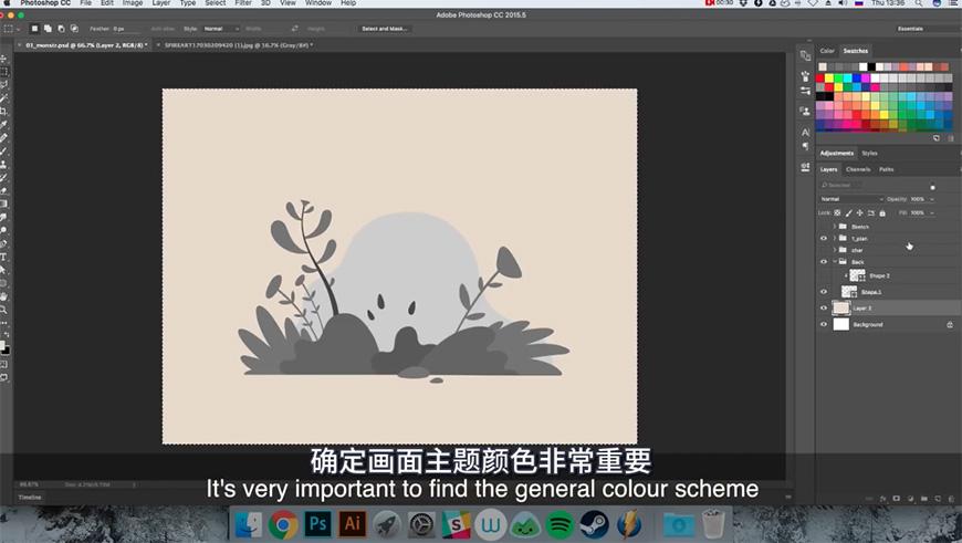 PS教程!教你绘制可爱的小鼹鼠插画!