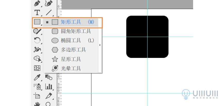 AI教程!教你绘制日系风格icon图标