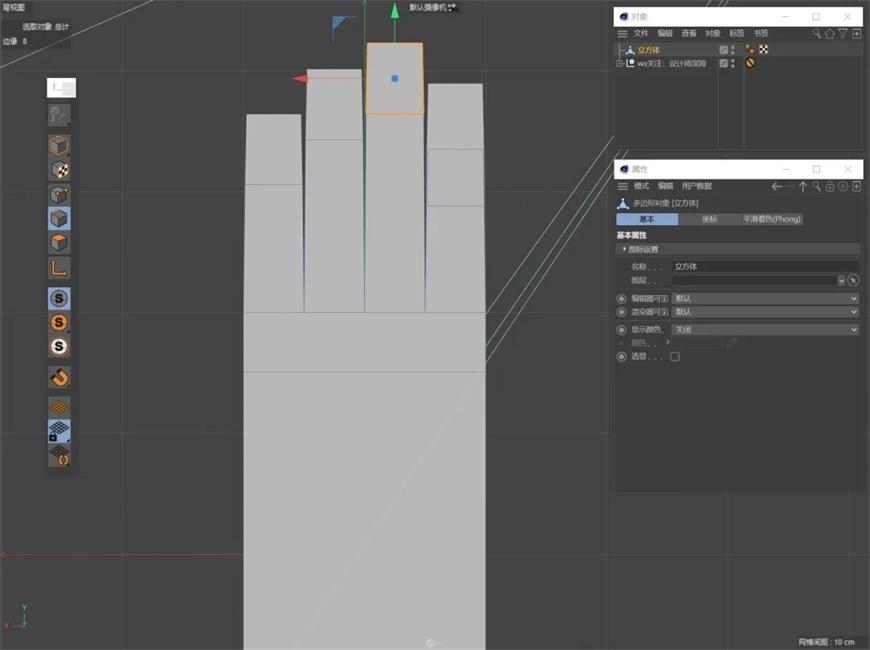 C4D教程!10分钟搞定手部建模及绑定(附源文件)