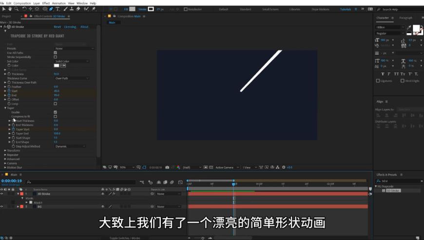 AE教程!超酷的3D描边logo动画(含插件下载)