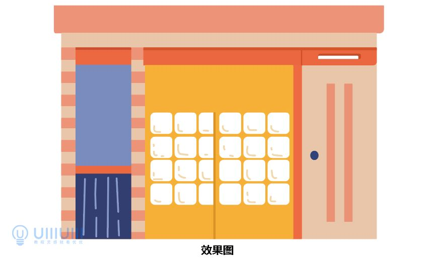 AI教程!扁平风日式可爱小猫店铺